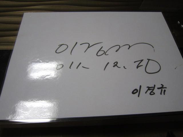120905_aemaori112647.jpg